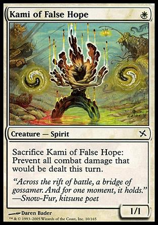 Kami da Falsa Esperança / Kami of False Hope