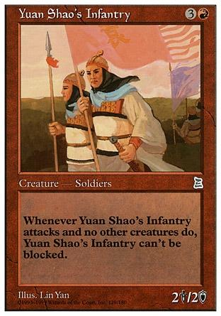 Yuan Shao's Infantry