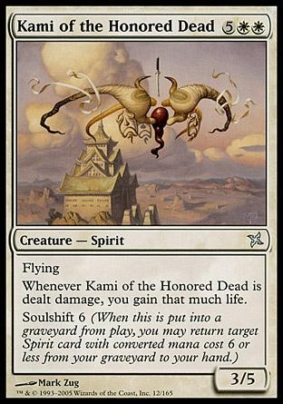 Kami dos Mortos Honrados / Kami of the Honored Dead