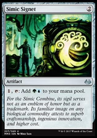 Sinete Simic / Simic Signet