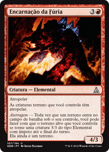 Encarnação da Fúria / Embodiment of Fury