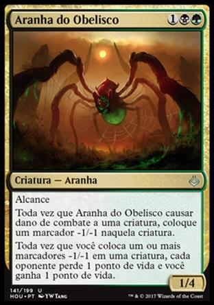 Aranha do Obelisco / Obelisk Spider