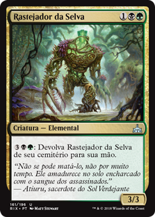 Rastejador da Selva / Jungle Creeper