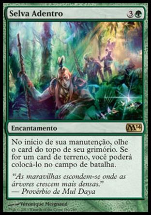 Selva Adentro / Into the Wilds