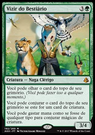 Vizir do Bestiário / Vizier of the Menagerie