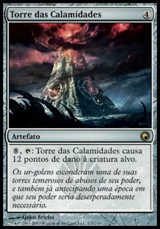 Torre das Calamidades / Tower of Calamities