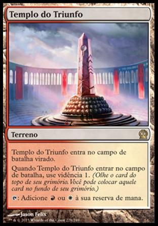 Templo do Triunfo / Temple of Triumph