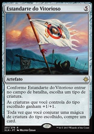 Estandarte do Vitorioso / Vanquisher's Banner