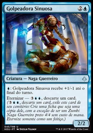 Golpeadora Sinuosa / Sinuous Striker