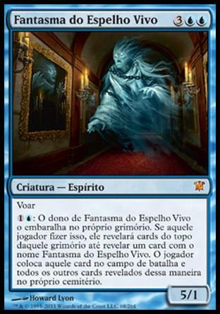 Fantasma do Espelho Vivo / Mirror-Mad Phantasm